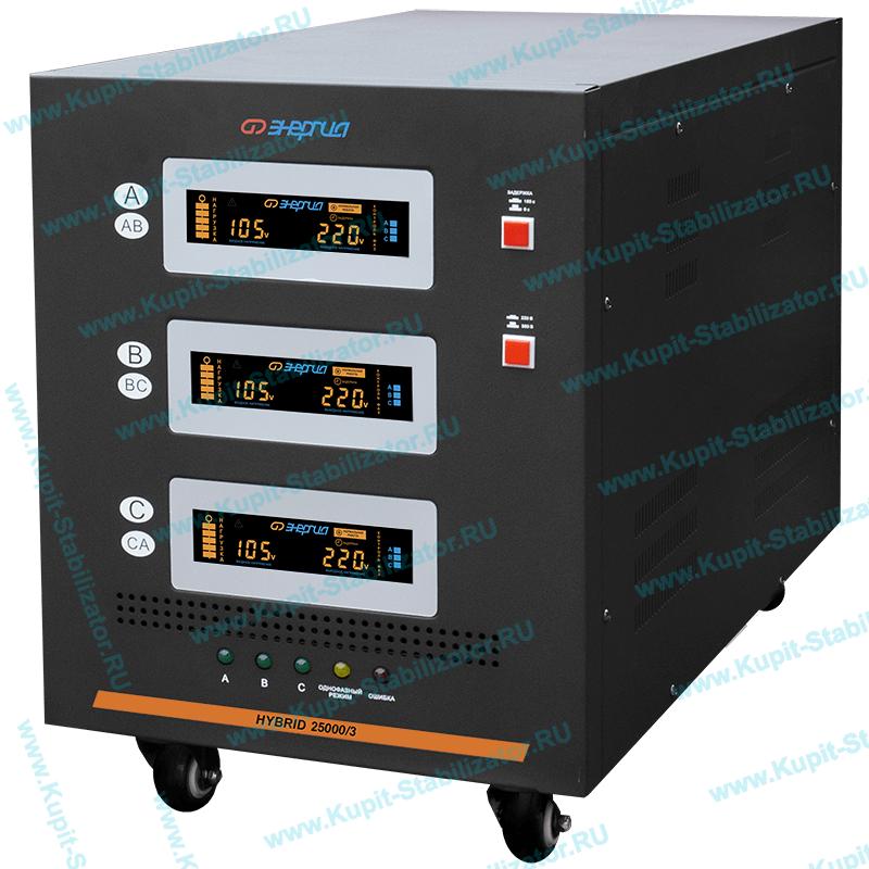Стабилизатор напряжения 380 вольт отзывы стабилизаторы напряжения lm117