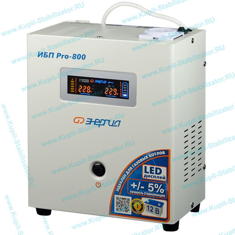 Нужен ли бензогенератору стабилизатор напряжения неон сварочные аппараты отзывы