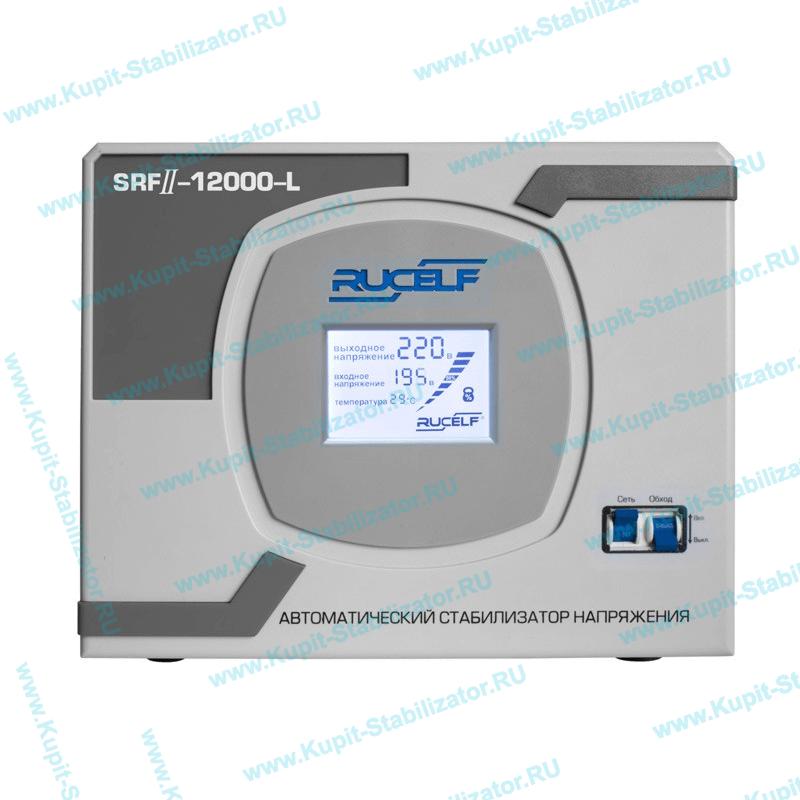 Нужен ли бензогенератору стабилизатор напряжения стабилизаторы напряжения на 1 вольт