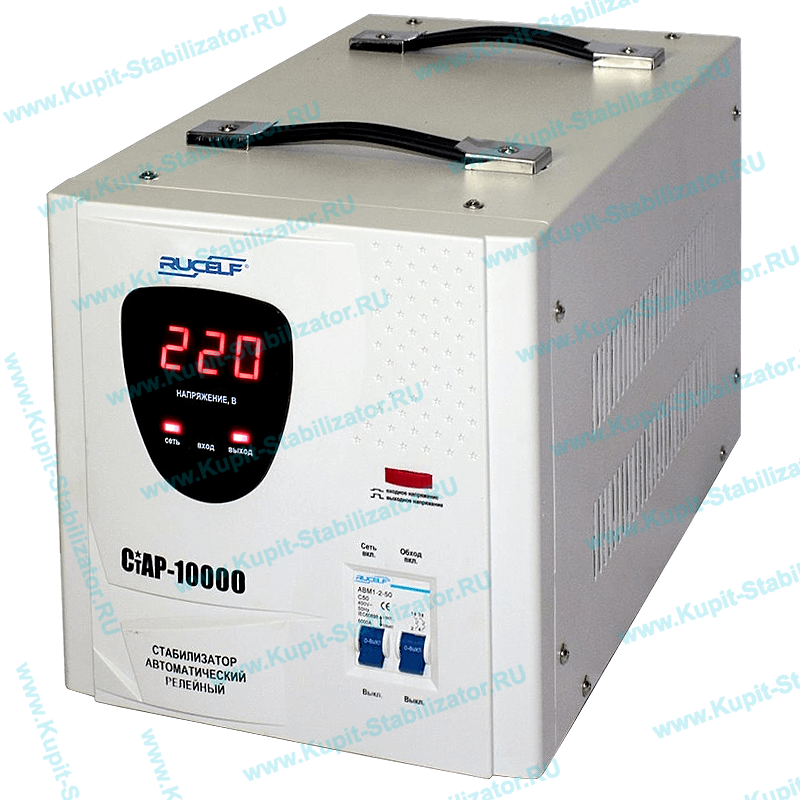 Купить стабилизатор для сварочного аппарата сварочный аппарат weld 160 видео