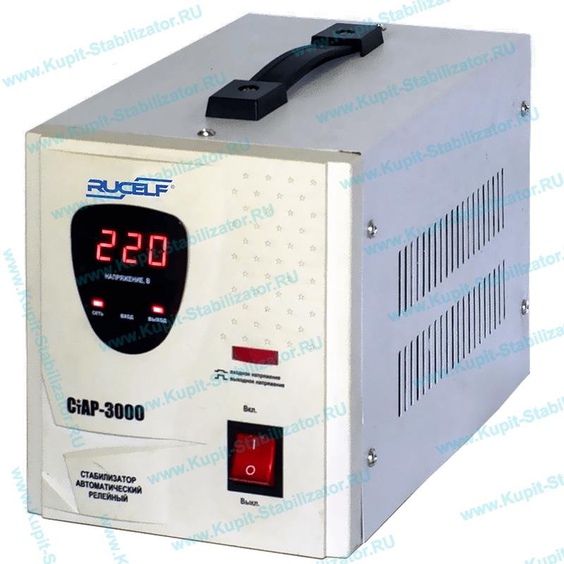 Стабилизатор напряжения для холодильника liebherr тип масло для генератора бензинового